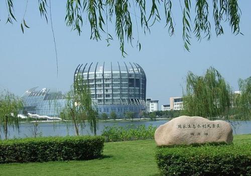 华南理工大学,华东理工大学,南京理工大学,武汉理工大学,大连图片