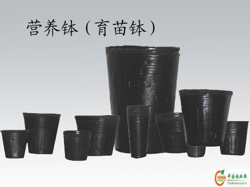 天津市塑料制品厂_天津市顺永塑料制品厂-搜狗百科