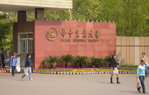 """华中农业大学:""""知情景境""""构建课程体系"""