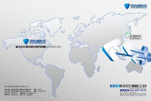 杭州银货通_全部版本 历史版本    杭州银货通科技有限公司是中国·和瑞控股集团