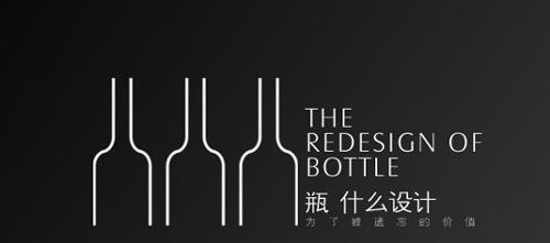 中国美院2008届平面设计系毕业设计作品