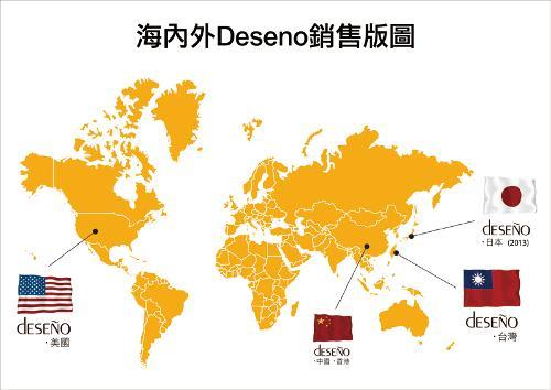 台湾地图手绘轮廓