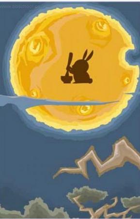 玉兔传说__节约网2009中秋节专.; 玉兔捣药;; 月亮 玉兔.
