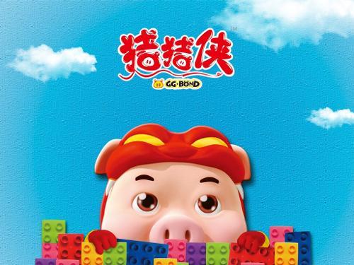 魔幻猪猡纪 剧名:《猪猪侠i:魔幻猪猡纪》 全片:20集 类型:3d电脑动