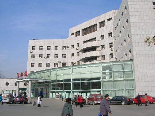 天津市最好的骨科医院_天津市天穆骨科医院