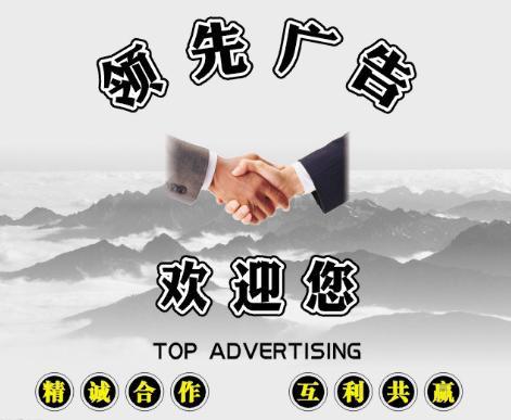 广告策划晋升图