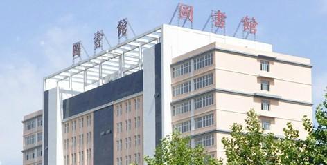 图书馆学院依托中国地质大学(北京)的智力和人才资源优势,以社会高清图片