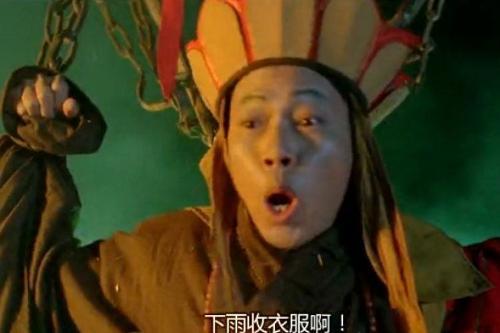 大话西游(周星驰主演电影) - 搜狗百科