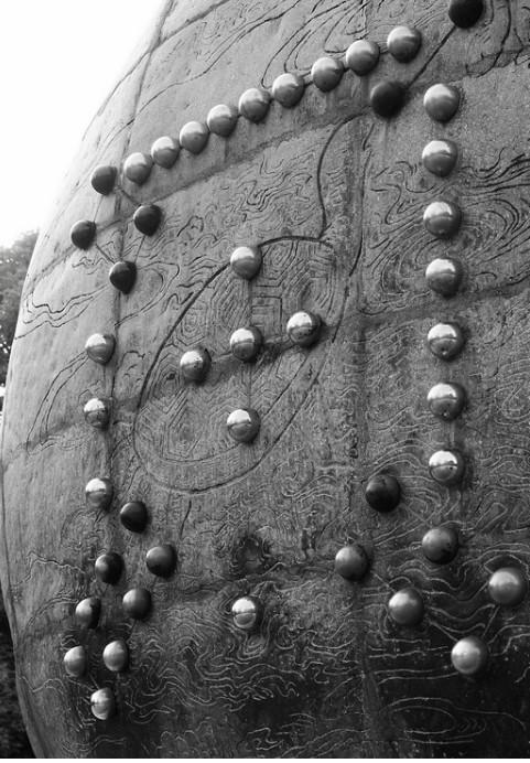 河图洛书(中国古代文明图案) - 搜狗百科