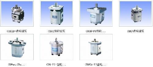 合肥长源液压件有限责任公司图片
