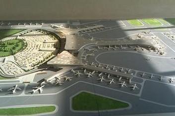 全部版本 最新版本  天津滨海国际机场主要国际客运航班 序号 航空