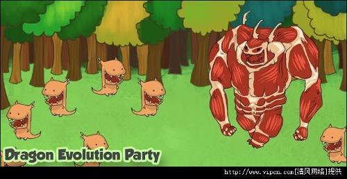 小龙进化大派对 - 搜狗百科