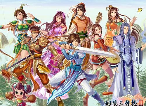 《幻想三国志2》
