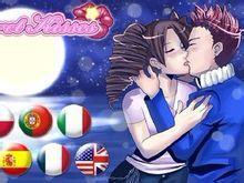 偷吻 游戏英文名:secret