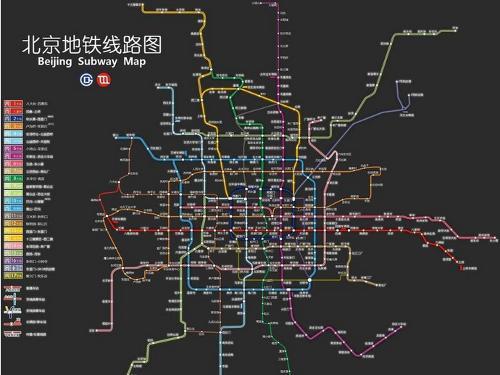北京地下铁道线路图参考北京地铁1号线-北京地下铁道图片