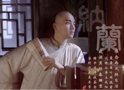 纳兰性德影视形象(钟汉良饰)   纳兰性德22岁时,再次参加   ...
