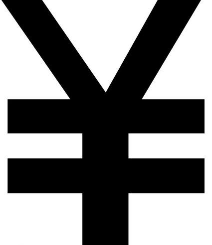 Cny Symbol Two Cows Socialism
