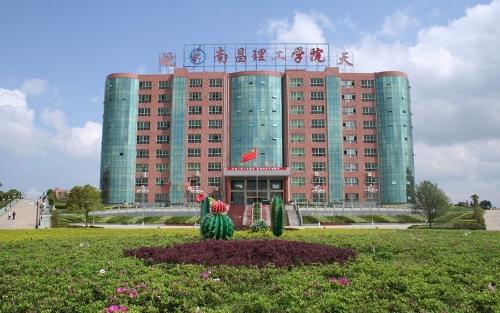 南昌理工学院logo_南昌理工学院