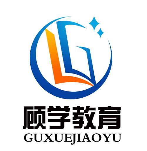 顾学教育公司logo