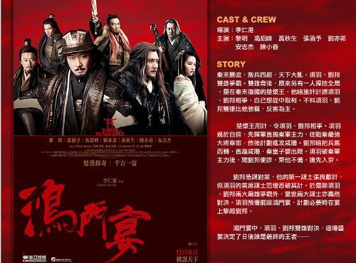 娱乐资讯_美亚娱乐资讯集团有限公司