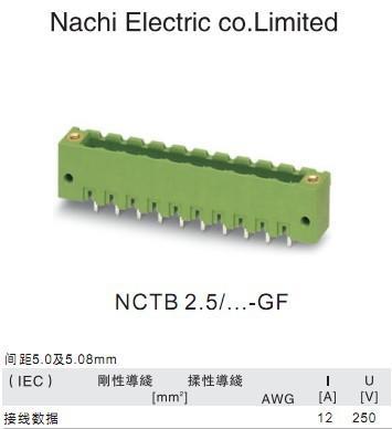 8针VGA插座如何接线