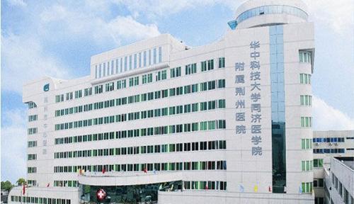 荆州哪个医院微整形好