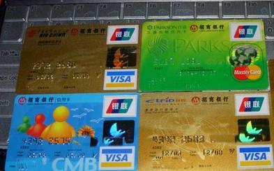 招商银行金卡有年费_招商银行先后推出了粉丝卡,航空卡,百货卡,商务卡,白金卡,无限卡等