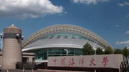 青岛海洋学院_中国海洋大学青岛学院的招生信息- _汇潮装饰网
