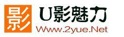 u影魅力_u影魅力-搜狗百科
