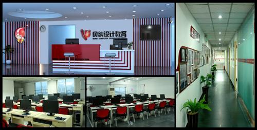 学校简介  福建贝纳设计教育(中国设计培训领导品牌)禾盛传媒总公司旗