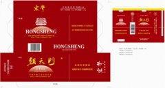 重庆朝天门香烟_朝天门香烟,是川渝中烟工业在重庆的一个主打
