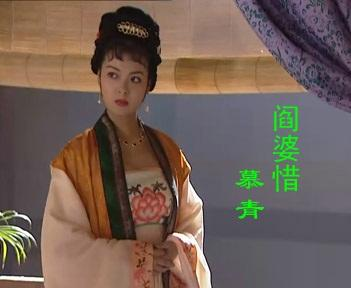 阎婆惜_此外,阎婆惜也是剧情中出现最早的重要女性角色之一,因此极为\