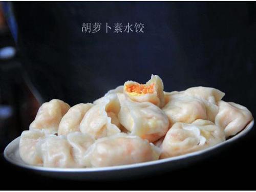 胡萝卜素水饺 - 搜狗百科
