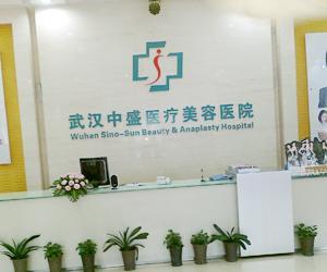 武汉武总植发培训医院