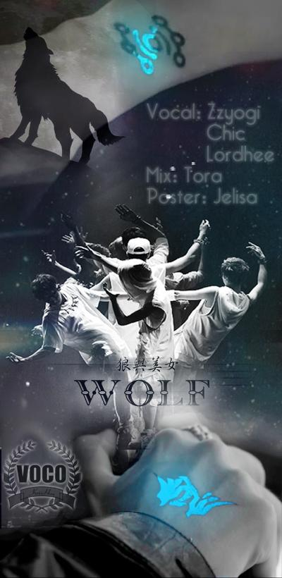 狼与美女歌词; lay's