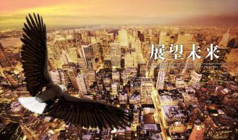 http://pic.baike.soso.com/p/20111126/scr-20111126152600-1825833223.jpg_soso搜搜搜狗百科