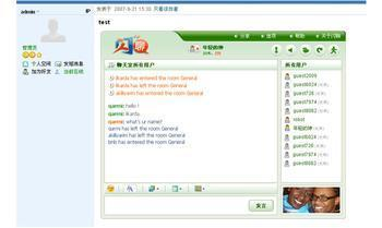 我想做一个 网页聊天室 同时在线10万人 为门户网站和