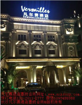 欧式著名酒店招牌