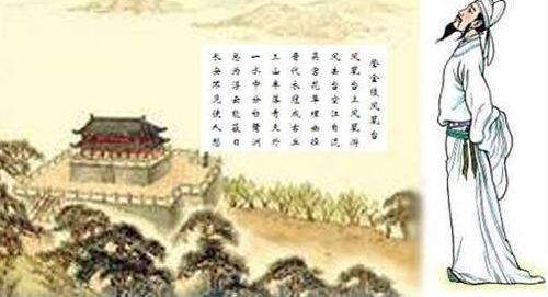 凤凰台上凤凰游下句_登金陵凤凰台 - 搜狗百科