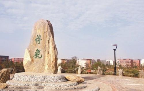 四川师范大学校园景色