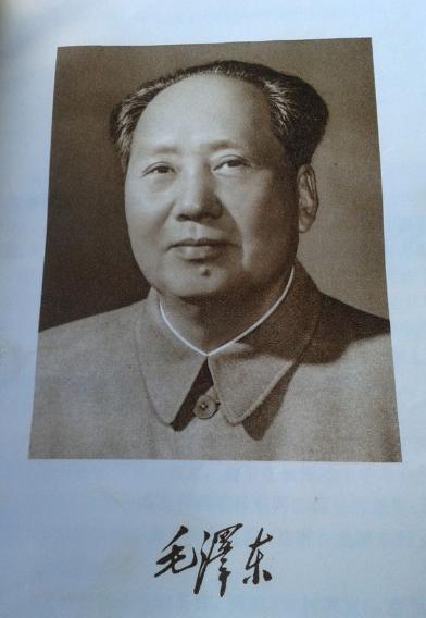 毛泽东   出版历程   编辑本段   《毛泽东选集》的出版发...