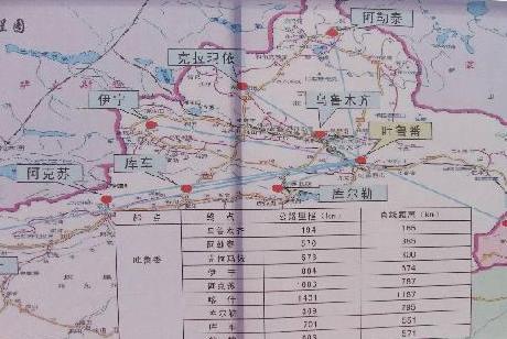 航线及吐鲁番至敦煌,西安航线