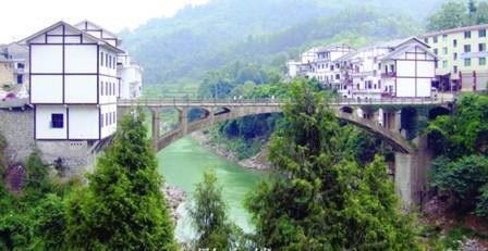 正安 正安 位于 黔 北 边陲 是 东汉 名 儒 尹 珍 的 ...