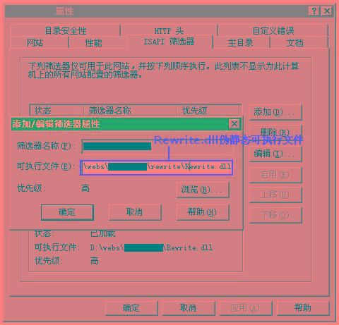 ASP.NET生成静态页html生成技术