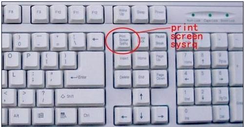 Windows 快捷键_截屏 - 搜狗百科