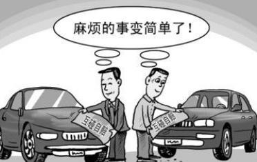 新车保险什么时候买买完之后什么时候生效