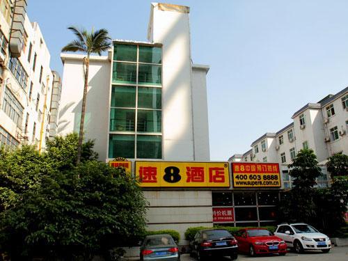 广州火车站到黄花岗_速8酒店广州黄花岗店