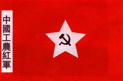 满江红.八一军旗畅想---献给中国人民解放军建军八十七周年【原创】 - 川渝 - 川渝