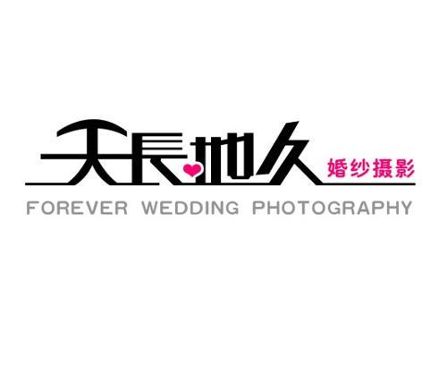 logo logo 标志 设计 矢量 矢量图 素材 图标 500_410