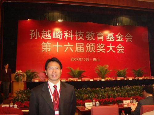 张东升 中国矿业大学矿业工程学院副院长图片